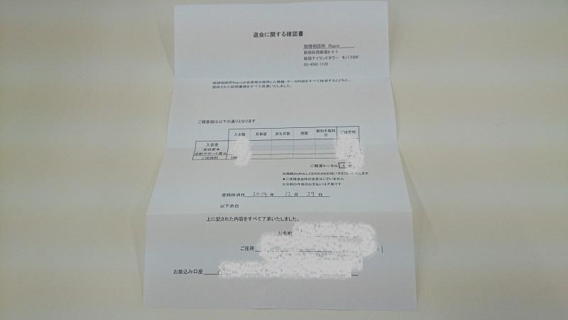 DSC_0991