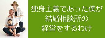 daihyou