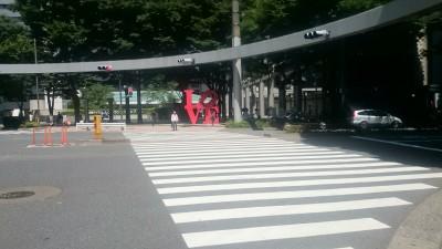 リプレ 新宿